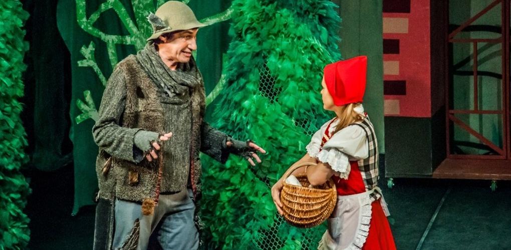 Молодёжный театр готовит сюрприз для маленьких зрителей