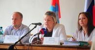 В Тамбове прошли публичные слушания
