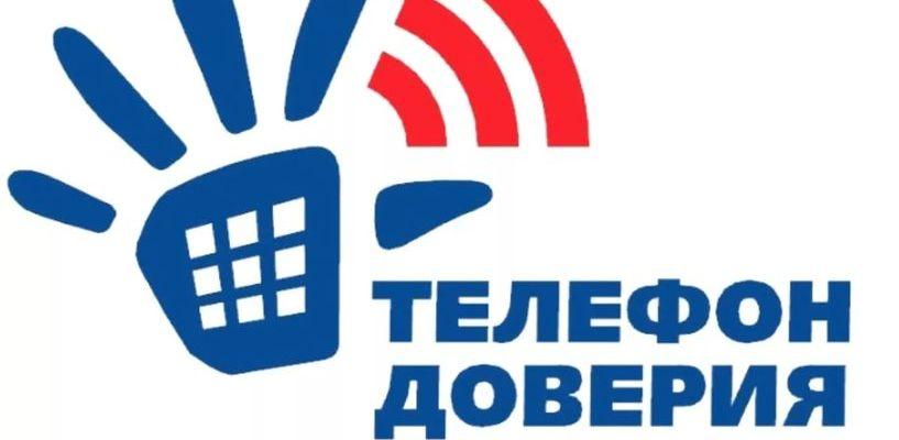 По Тамбову курсирует бесплатный «Автобус доверия»
