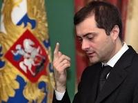 Сурков покинул пост вице-премьера РФ по собственному желанию