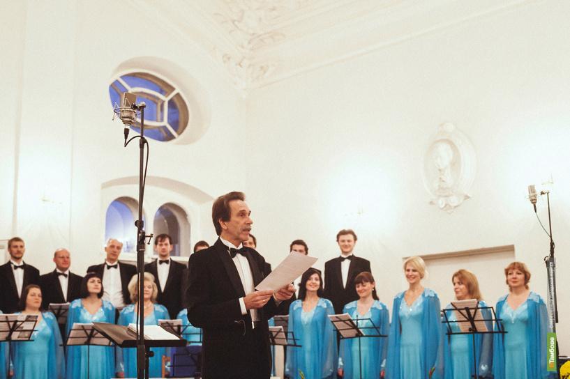 Тамбовский Камерный хор отметил 20-й день рождения