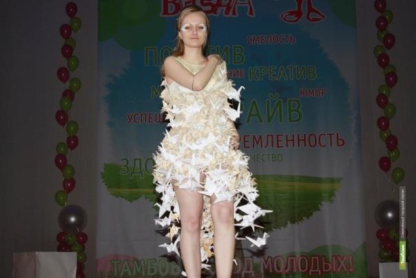 """Студенты в Тамбове продвигают """"бумажную"""" моду"""
