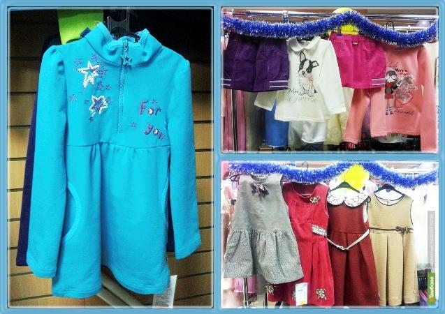 Открылся новый отдел детской одежды «Dress Kids»