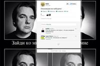 «Твиттер» ФАС взломали второй раз за неделю