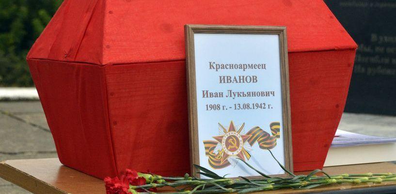 В Мичуринск передали останки солдата, погибшего при освобождении Зубцова