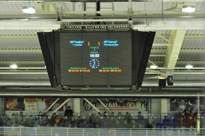 Тамбовские хоккеисты проиграли вторую «домашку»