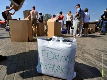 Тамбовское отделение почты России отправит посылки на Кубань бесплатно