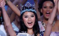 Первой красавицей планеты стала китаянка