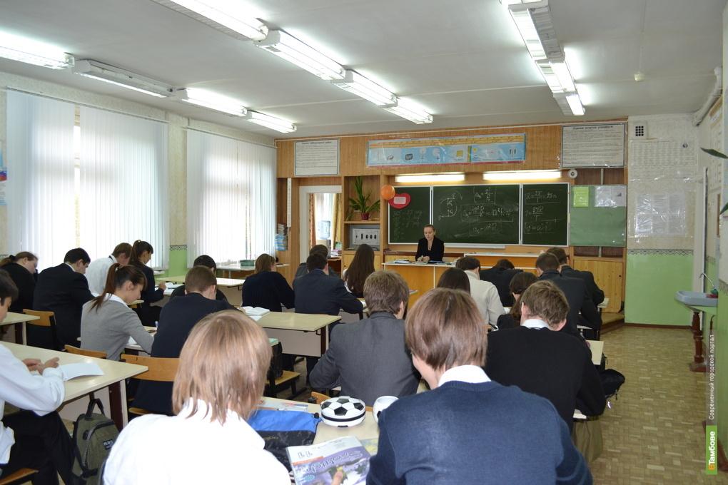 В Тамбове создадут Фонд поощрения лучших педагогов