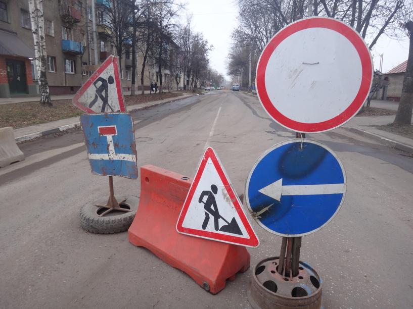 Участок улицы Рылеева закрыли для транспорта