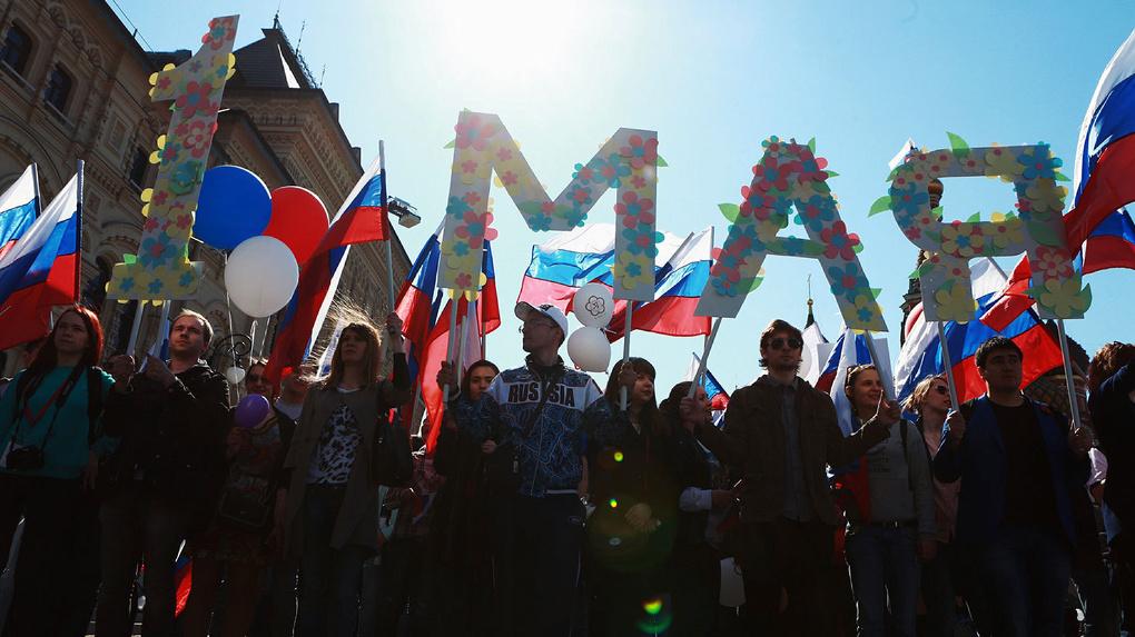 Отдохнём как следует: россиян ждут майские праздники и рабочая апрельская суббота