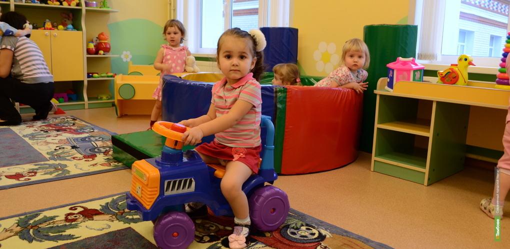 На севере Тамбова построят ещё один детский сад