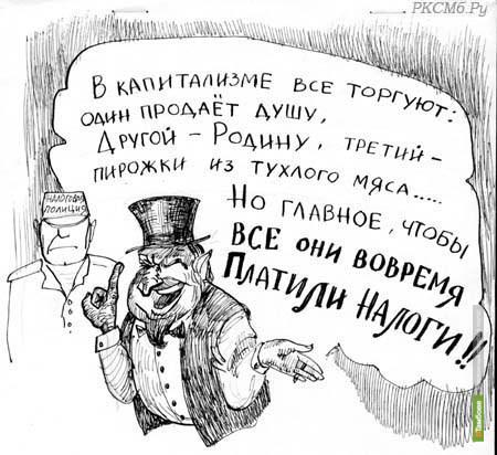 Тамбовского предпринимателя будут судить за уклонение от уплаты налогов