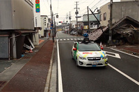 Город-призрак рядом с Фукусимой сняли для Google Street View