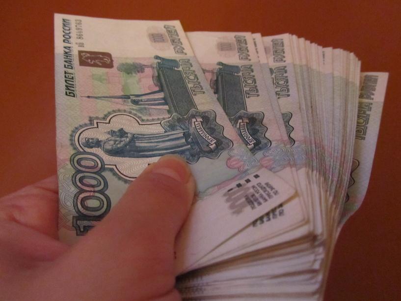 Доверчивый пенсионер «одолжил» мошенникам 200 тысяч рублей
