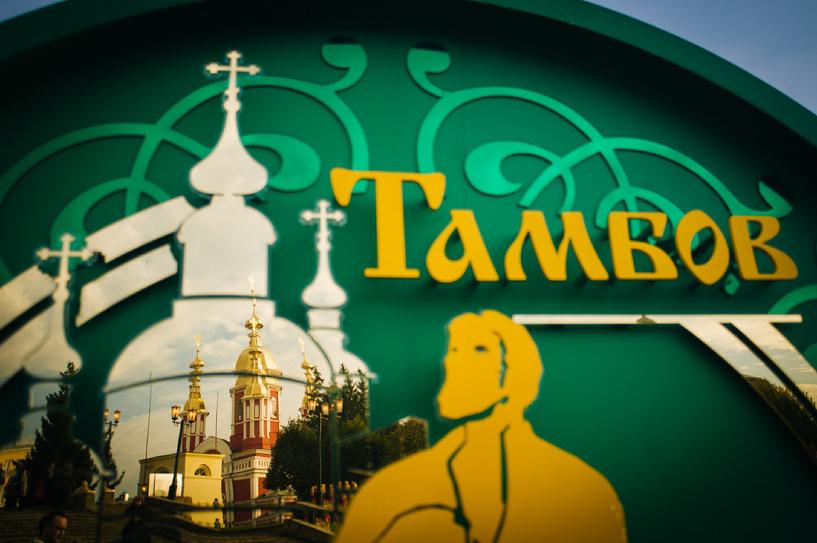 В этом году на Покровскую ярмарку приедут гости из Крыма
