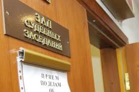 Тамбовский депутат-мошенник отделался условным сроком