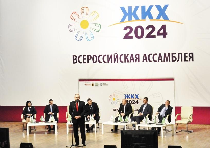 Студенты ТГТУ отправились на II Всероссийскую ассамблею «ЖКХ — 2024»