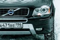 Сколько мне жить осталось: дивимся долголетию Volvo XC90