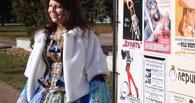 Студенты-рекламисты устроили флешмоб в центре Тамбова