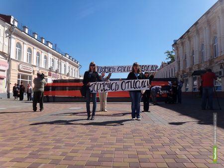 """Тамбовские студенты доставили горожанам письма """"с фронта"""""""