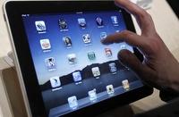 Apple сегодня представит самый ожидаемый планшет года