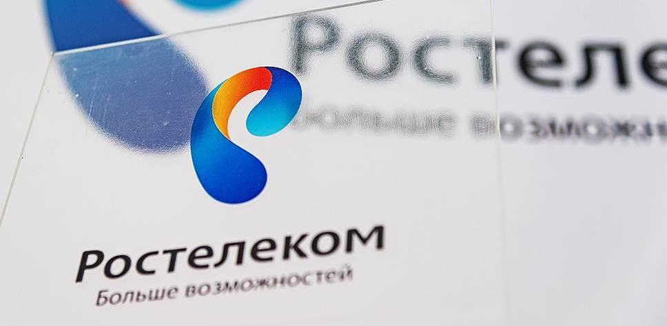 «Ростелеком» протестировал возможности мультивендорной транспортной SDN сети
