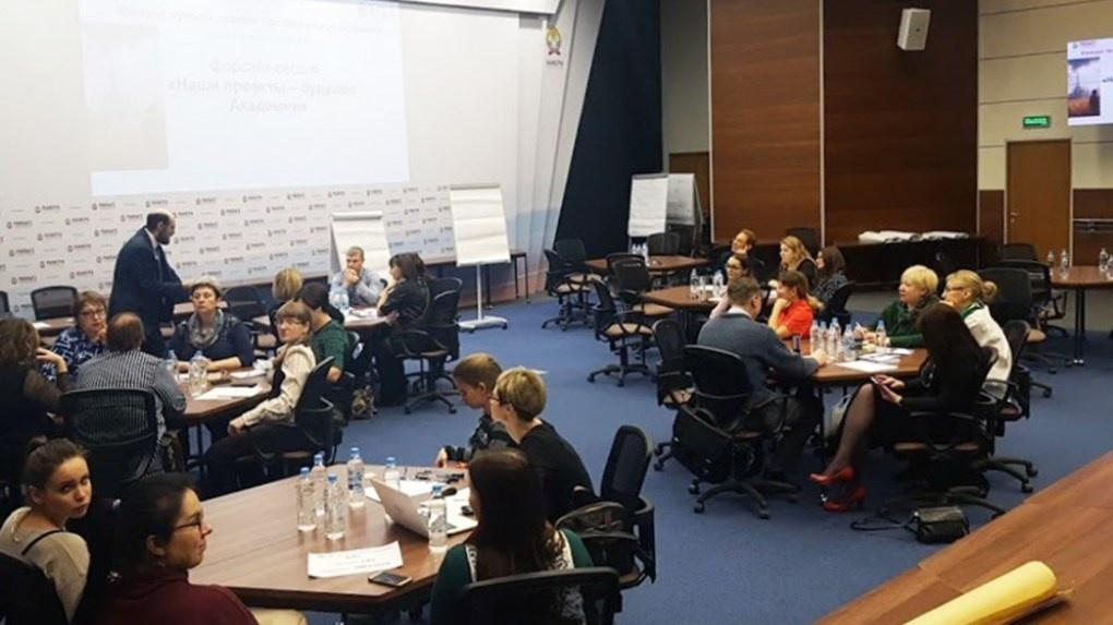 Тамбовский филиал РАНХиГС принимает участие в общеакадемическом конкурсе лучших практик