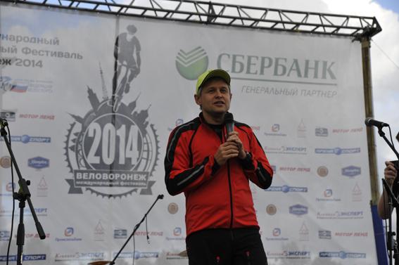 Центрально-Черноземный банк принял участие в «ВелоВоронеже»