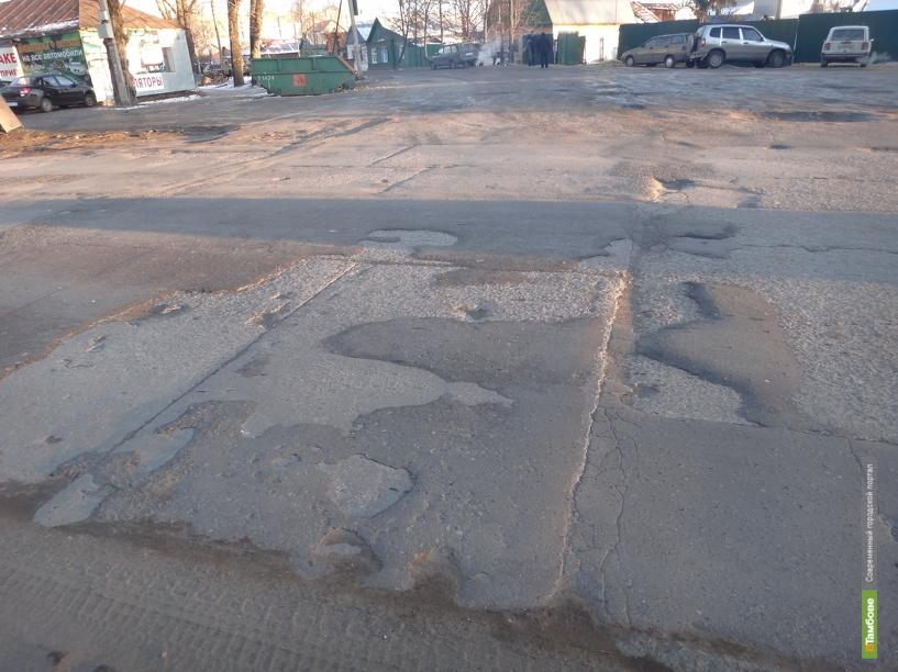 Власти Тамбова запланировали ремонт Пролетарской на следующий год