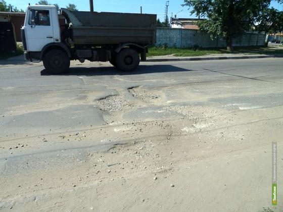 Олег Бетин отчитал тамбовских чиновников за ремонт дорог