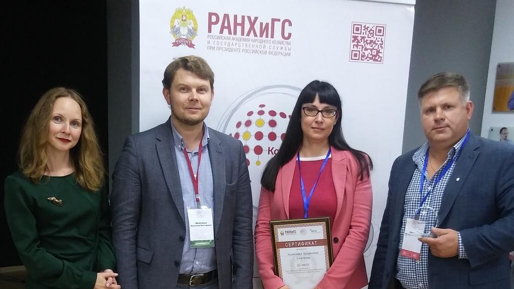 Проект Тамбовского филиала РАНХиГС стал лучшим в сфере дополнительного образования для органов власти