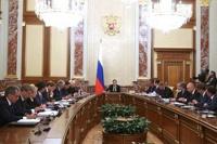 Правительство РФ потратит 7 миллиардов рублей на единство нации
