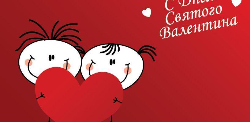 Как тамбовчане отметили День влюбленных: репортаж из соцсетей