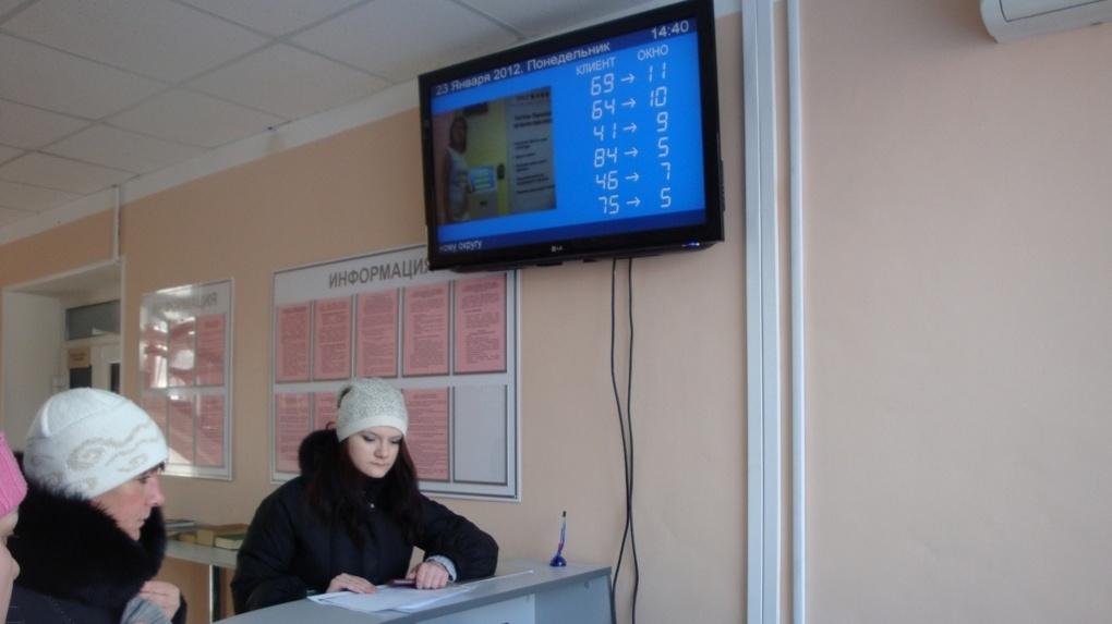 Тамбовская область получит 20 миллионов на электронные медкарты. И не только