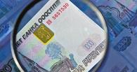 С начала года полицейские изъяли фальшивок более чем на 200 тысяч