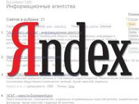 У «Яндекса» произошел технический сбой