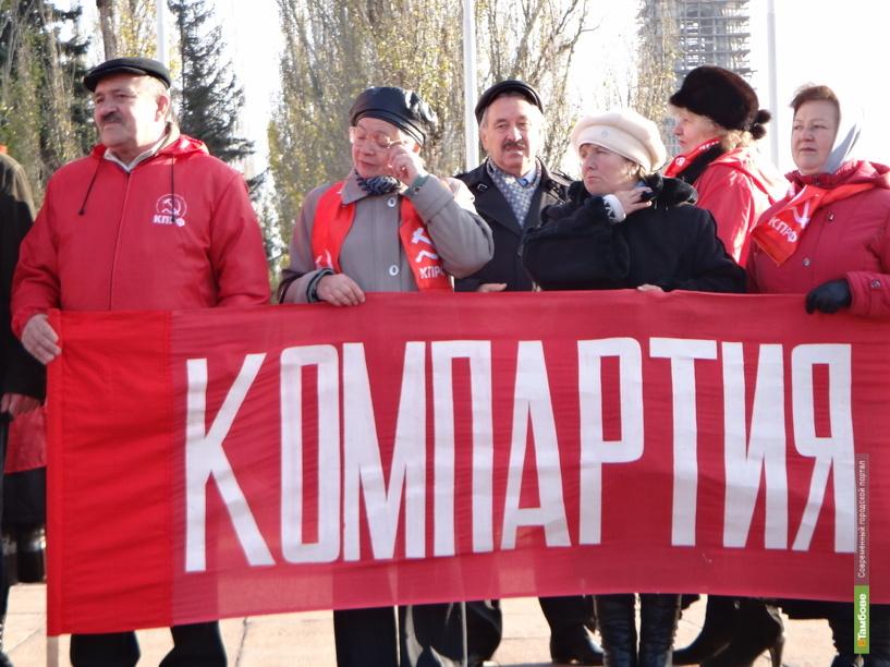 Тамбовские коммунисты сплясали на Ленинской площади