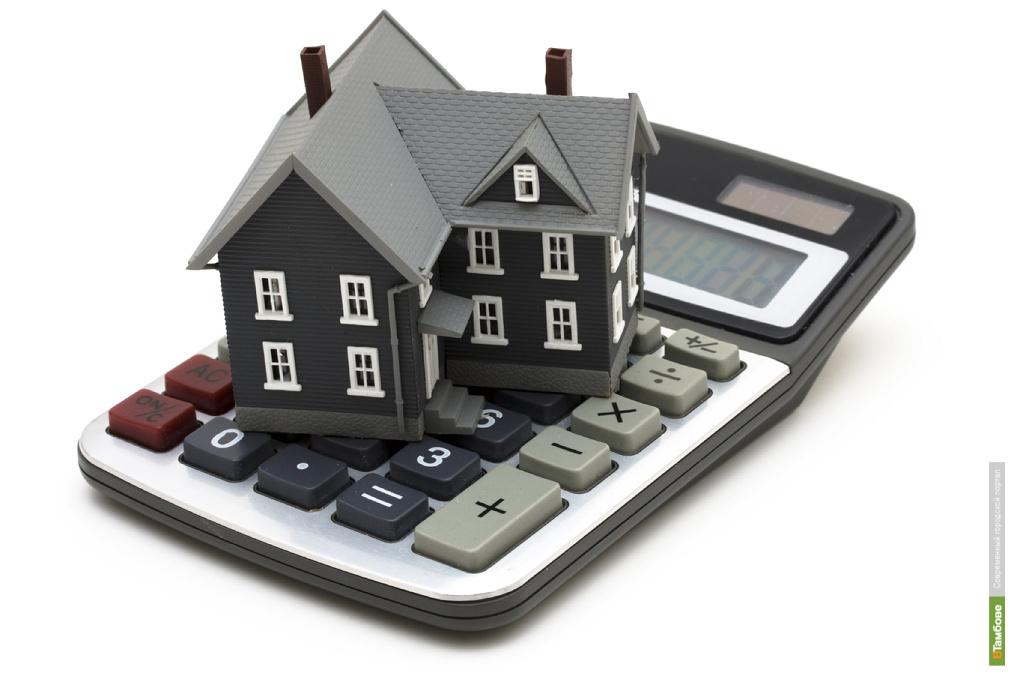 В России запустят новую программу помощи ипотечным заемщикам