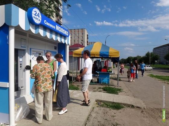 В морозы молокоматы в Тамбове будут закрывать специальными шторками
