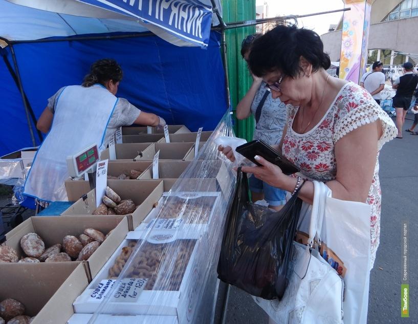 Оборот малых предприятий Тамбовщины составил 50 миллиардов рублей