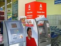 Полиция поймала жуликов, из-за которых банки не принимали пятитысячные купюры