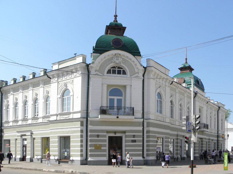 В Тамбовском музейно-выставочном центре появятся новые реликвии