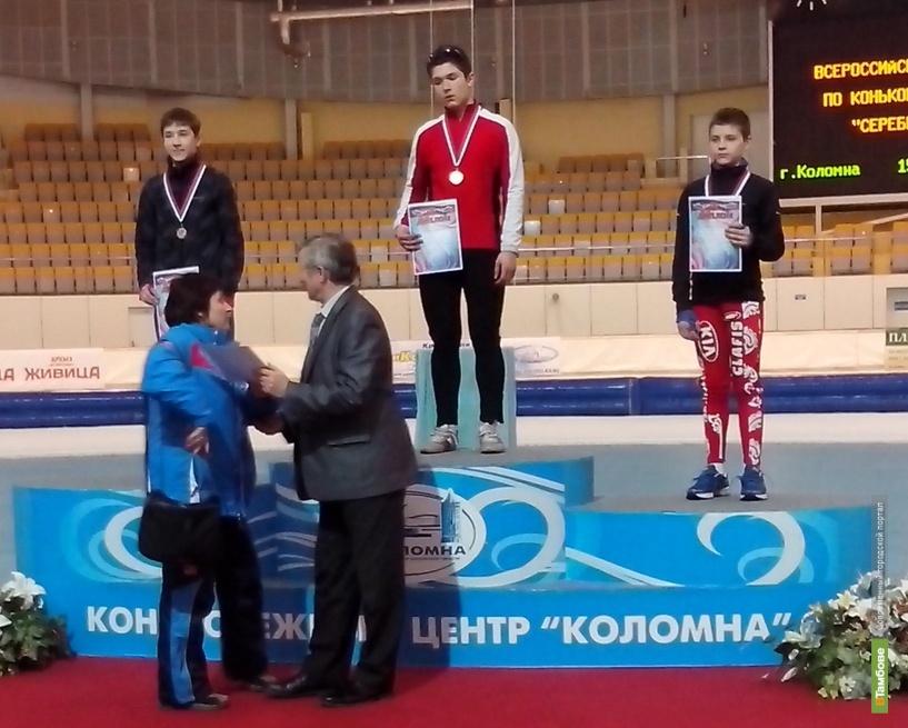 Команда юных тамбовчан вышла в финал всероссийских соревнований «Серебряные коньки»