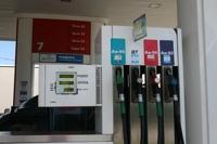 Эксперты грозят дорогим бензином: цены взлетят минимум на 10%