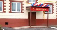 Тамбовская область просит финансовой помощи у Фонда ЖКХ