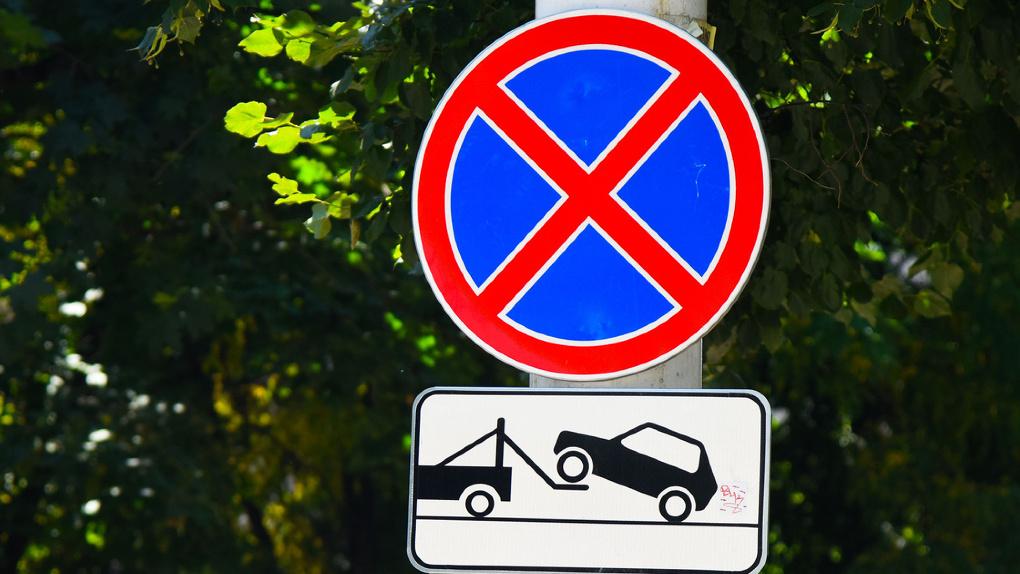 21 и 22 мая будут действовать ограничения движения на улице Фридриха Энгельса
