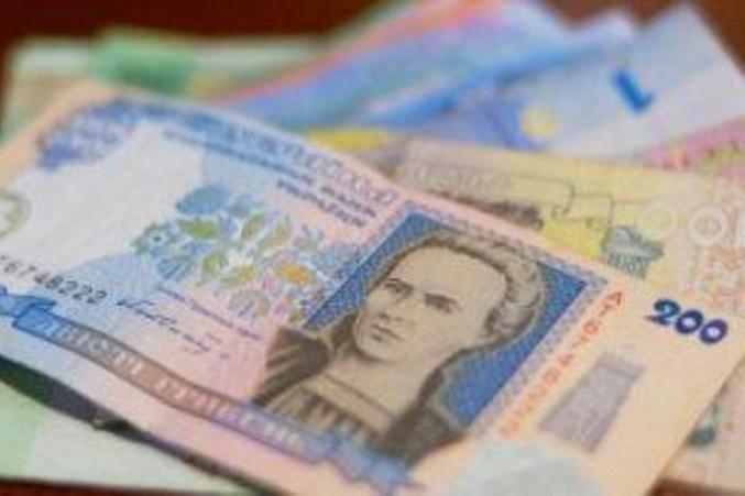 Сотрудников крымского банка накажут за уничтожение 48 млн гривен