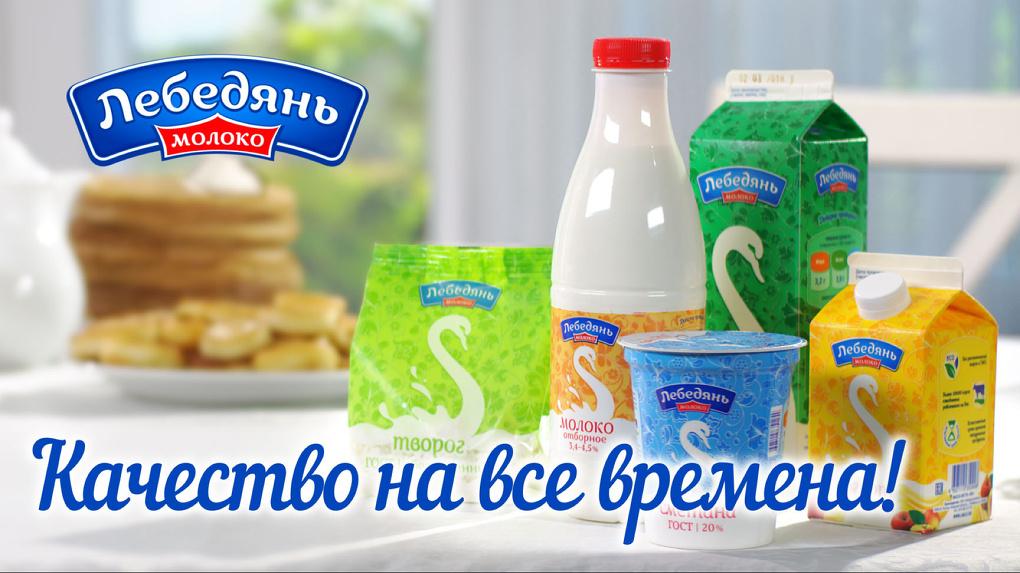 Сто миллионов литров молока!