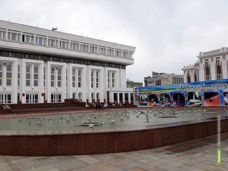 """Тамбов расцвел фонтанами и снова """"пожух"""""""